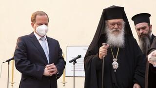 Καραμανλής και Αρχιεπίσκοπος Ιερώνυμος στον αγιασμό για το Εκκλησιαστικό Μητροπολιτικό Μουσείο