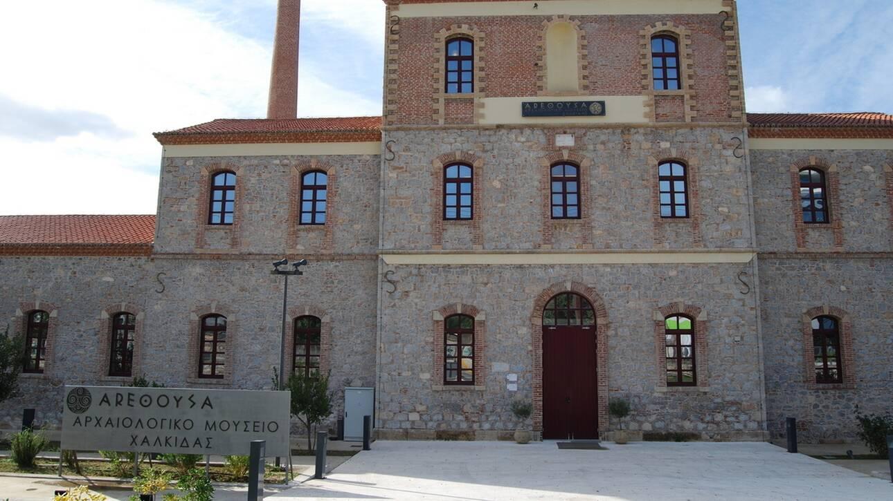 Εγκαινιάζεται το νέο Αρχαιολογικό Μουσείο Χαλκίδας «Αρέθουσα»