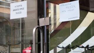 Δεν θα πληρώσουν τη δόση Μαΐου στην ΑΑΔΕ εργαζομένοι σε αναστολή και πληττόμενες επιχειρήσεις