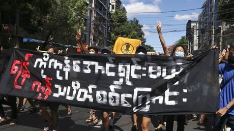 Μιανμάρ: Η χούντα σκοπεύει να διαλύσει το κόμμα της Σου Τσι