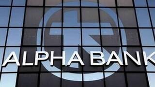 Alpha Bank: Σχεδιάζει αύξηση μετοχικού κεφαλαίου 800 εκατ. ευρώ