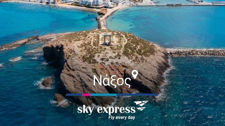 """Διεθνής καμπάνια προβολής """"Greece is bliss"""" από την SKY express."""
