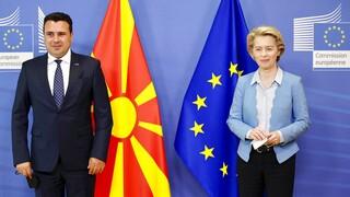 Βόρεια Μακεδονία: Πρόταση κατέθεσε η ΕΕ προς άρση του βέτο της Βουλγαρίας
