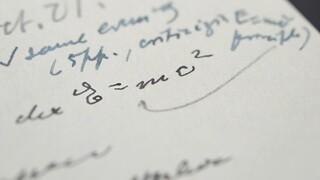 Γράμμα του Αϊνστάιν με την εξίσωση E=mc2 πουλήθηκε σε απίστευτη τιμή
