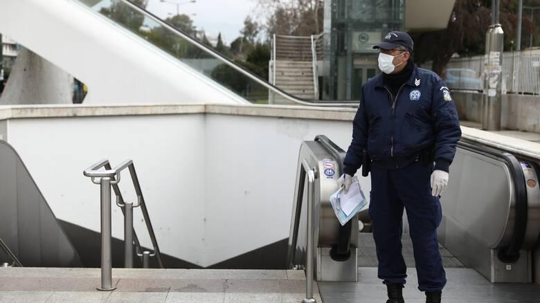 Τελικός Κυπέλλου: Κλειστοί σταθμοί του μετρό και απαγόρευση υπαίθριων συναθροίσεων