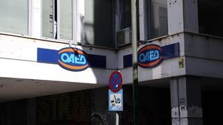 ΟΑΕΔ: Αυτόματη ανανέωση των δελτίων ανεργίας των πληγέντων της φωτιάς στην Κορινθία