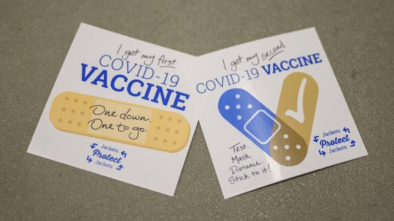 Κορωνοϊός - CDC: Ερευνώνται αναφορές για καρδιακά προβλήματα σε νέους που εμβολιάστηκαν