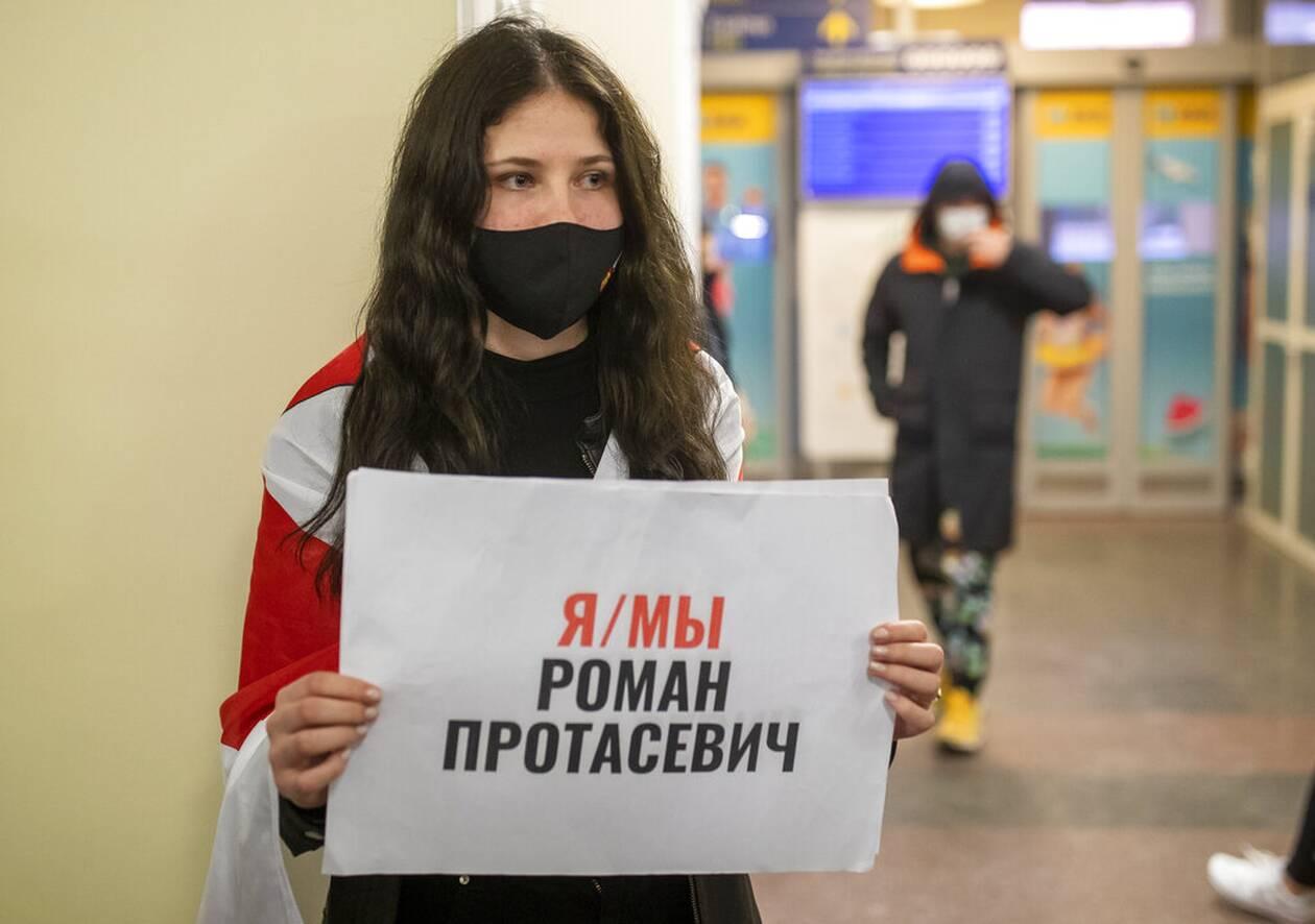 https://cdn.cnngreece.gr/media/news/2021/05/24/267102/photos/snapshot/protasevich-AP21143717093973.jpg