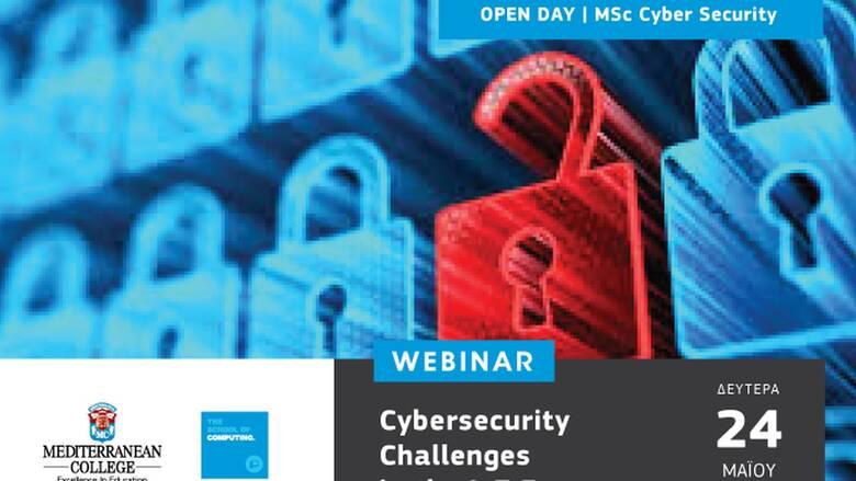 To Mediterranean College αναλύει τις σύγχρονες προκλήσεις στο CyberSecurity!