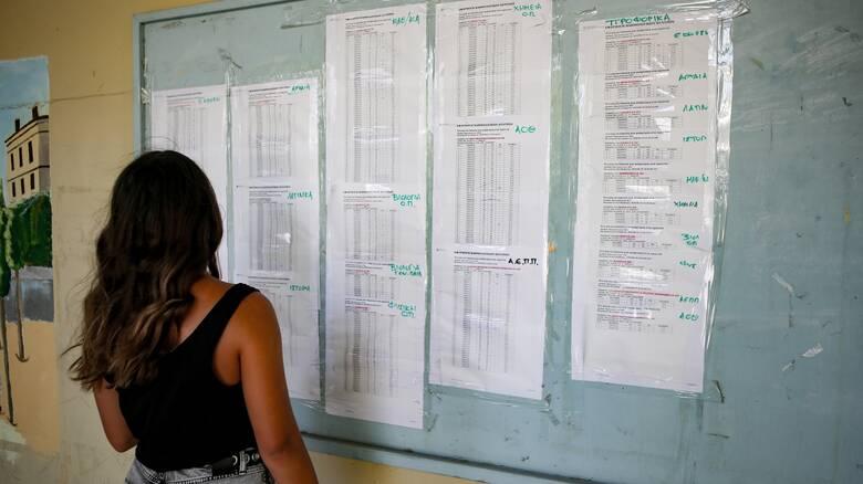 Πανελλήνιες 2021: Δυνατότητα για κατάθεση δύο μηχανογραφικών δελτίων