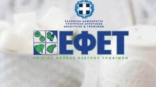 Προσοχή: Ρολό κοτόπουλο ανακαλεί από την αγορά ο ΕΦΕΤ