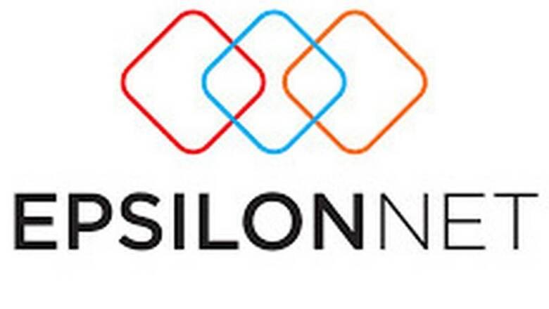 Η EPSILON NET ΑΕ ανακοινώνει την εξαγορά των μετοχών μειοψηφίας της θυγατρικής DATA COMMUNICATION ΑΕ