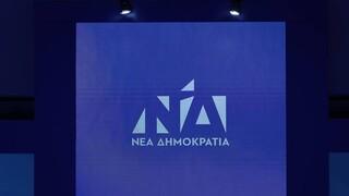 ΝΔ: Συμφωνεί ή όχι ο ΣΥΡΙΖΑ με την επιβολή κυρώσεων κατά της Λευκορωσίας;