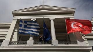 Ελλάδα - Τουρκία: Τηλεδιάσκεψη για Μέτρα Οικοδόμησης Εμπιστοσύνης 26 - 27 Μαΐου