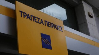 Τράπεζα Πειραιώς: Κέρδη προ φόρων 275 εκατ. ευρώ για το α' τρίμηνο