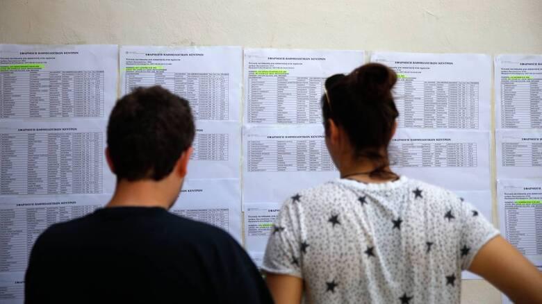 Πανελλήνιες 2021 - Μακρή: Χωρίς καθυστερήσεις τα μηχανογραφικά φέτος, 77.415 οι εισακτέοι