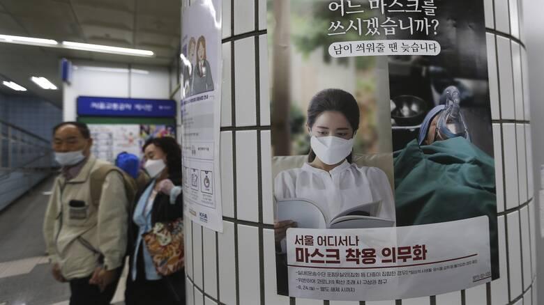 Κορωνοϊός: Η Νότια Κορέα πετάει τις μάσκες