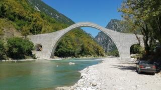 Βραβείo Ευρωπαϊκής Κληρονομιάς στο ΥΠΠΟΑ για την αποκατάσταση του Γεφυριού της Πλάκας στην Ήπειρο