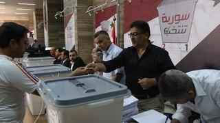 Συρία: Στις κάλπες για τις προεδρικές εκλογές