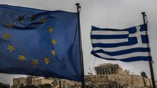 Moody's: Να μην αναστραφεί η πρόοδος στη μεταρρύθμιση των ελληνικών θεσμών