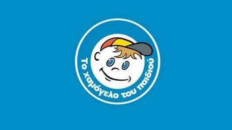 Η COSMOTE στηρίζει με προηγμένες τεχνολογικές λύσεις «Το Χαμόγελο του Παιδιού»