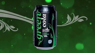 Green Cola: Χρησιμοποιεί ανακυκλώσιμα υλικά στις συσκευασίες της