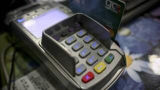 E - αποδείξεις: Ποιοι «γλιτώνουν» και ποιοι θα πληρώσουν μειωμένο πρόστιμο