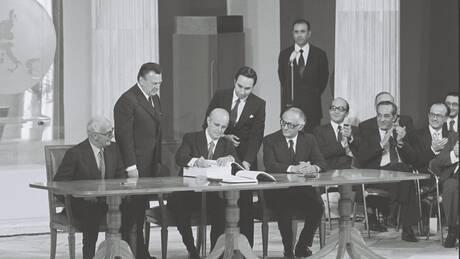 42 χρόνια από υπογραφή της Συνθήκης Προσχώρησης της Ελλάδας στην ΕΟΚ: Οι ομιλίες και τα δημοσιεύματα