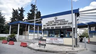 Κορωνοϊός: Αποσωληνώθηκε ο 17χρονος που νοσηλεύεται στον «Ερυθρό Σταυρό»