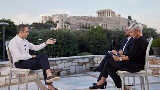 Μητσοτάκης στη Bild: Κυρίαρχη χώρα η Ελλάδα του 2021, ανοσία της αγέλης τον Αύγουστο