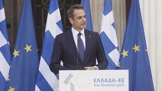 Ζάππειο - Μητσοτάκης: Η Ευρώπη είναι κάτι παραπάνω από ένα ταμείο