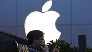 Σε λειτουργία το πρώτο κέντρο επεξεργασίας δεδομένων της Apple στην Κίνα