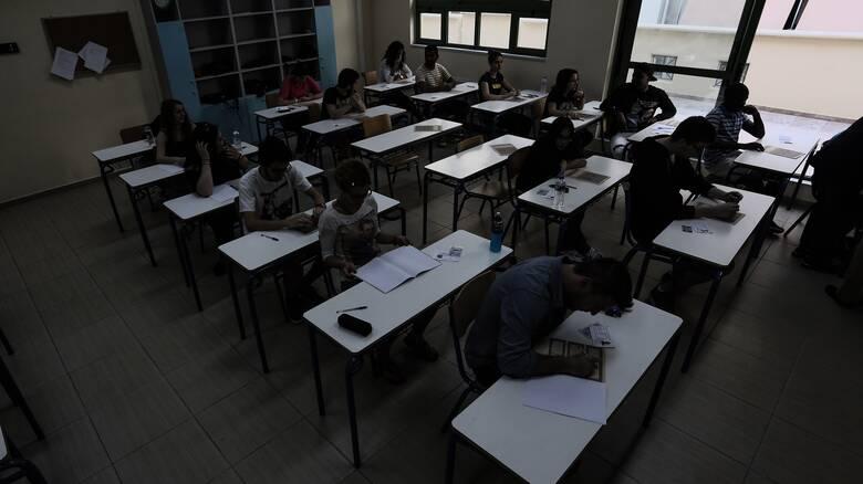 Πανελλήνιες 2021: Το πρόγραμμα εξετάσεων των ειδικών μαθημάτων