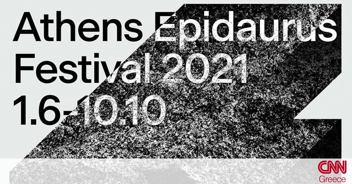facebookfestival2