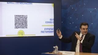 Οδηγός για το Ψηφιακό Πιστοποιητικό Covid: Πώς και πότε θα εκδίδεται