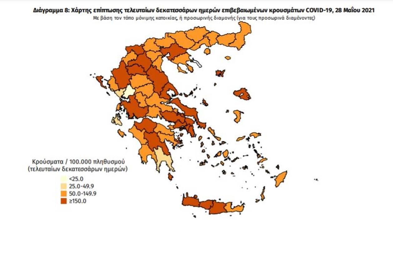 https://cdn.cnngreece.gr/media/news/2021/05/28/267799/photos/snapshot/covid9.jpg