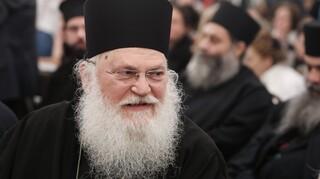Με κορωνοϊό νοσηλεύεται ο ηγούμενος της Μονής Βατοπεδίου Εφραίμ