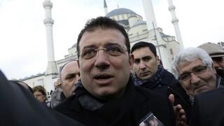 Συνεχίζεται το κυνήγι των πολιτικών αντιπάλων του Ερντογάν: Αντιμέτωπος με δίκη ο Ιμάμογλου