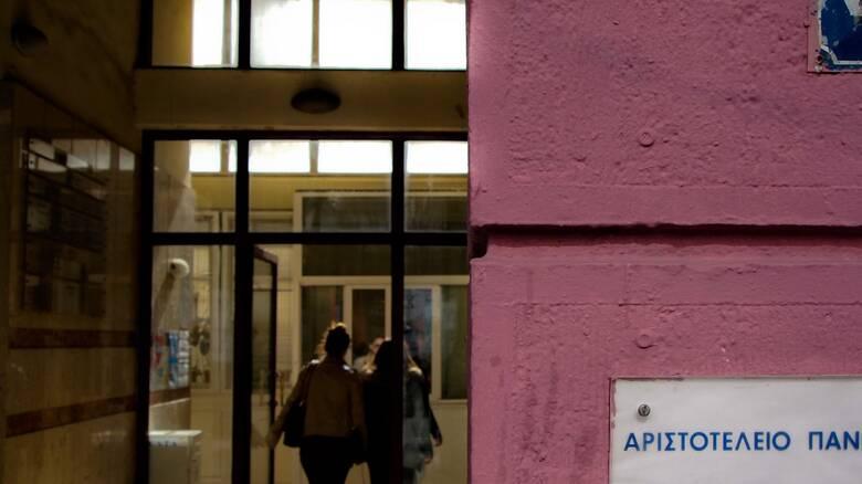 Θεσσαλονίκη: Κορωνοπάρτι με εκατοντάδες φοιτητές στο ΑΠΘ