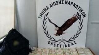 Στα δίχτυα των αστυνομικών της Ορεστιάδας κύκλωμα ναρκεμπόρων