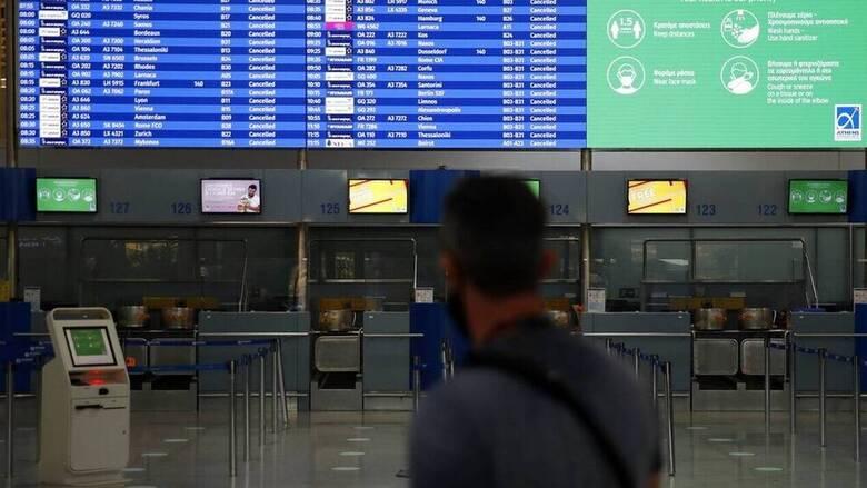 ΥΠΑ: Νέα παράταση των αεροπορικών οδηγιών έως 7 Ιουνίου