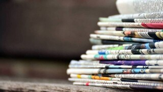 Τα πρωτοσέλιδα των κυριακάτικων εφημερίδων (30 Μαΐου)