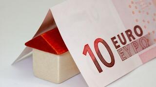 Στα 4,9 δισ. τα «κόκκινα» δάνεια - Οι προβλέψεις για τη διαχείρισή τους από τις τράπεζες