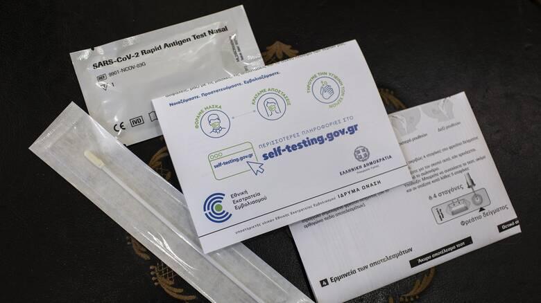 Κορωνοϊός: Προς απαλλαγή από self test οι πλήρως εμβολιασμένοι - Τι ισχύει για μάσκες και αποστάσεις