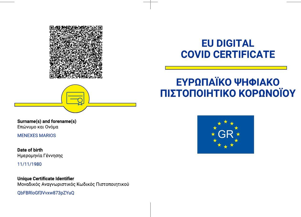 https://cdn.cnngreece.gr/media/news/2021/05/30/268016/photos/snapshot/3184747.jpg