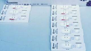 Κορωνοϊος - ΕΟΔΥ: Πού θα πραγματοποιηθούν δωρεάν rapid test τη Δευτέρα 31/05