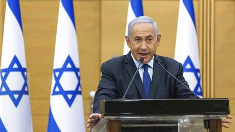 Ισραήλ: Τέλος εποχής για τον Νετανιάχου - Ανοίγει ο δρόμος για κυβέρνηση συνασπισμού