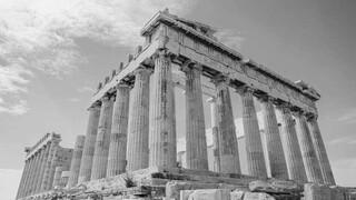Τουρισμός: Από τους αρχαίους περιηγητές στον μαζικό τουρισμό της σύγχρονης εποχής