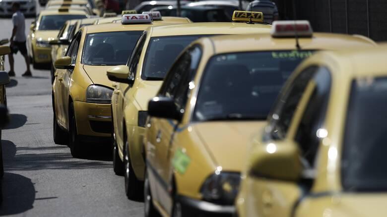 Δυτική Αττική: Παγίδα σε οδηγούς ταξί έστησαν κακοποιοί