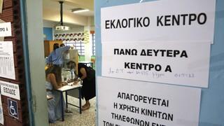 Εκλογές στην Κύπρο: Αυτοί είναι οι 56 νέοι βουλευτές